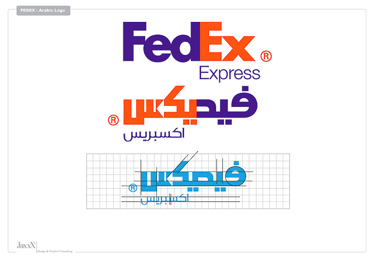 FEDEX-arab_thumb.jpg