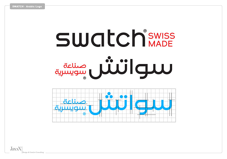 Swatch-arab_thumb.jpg